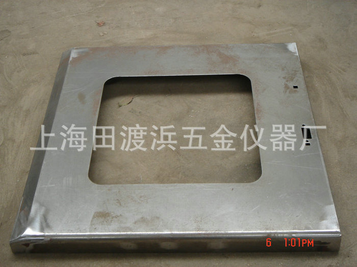 Chassis sheet metal processing sheet metal processing