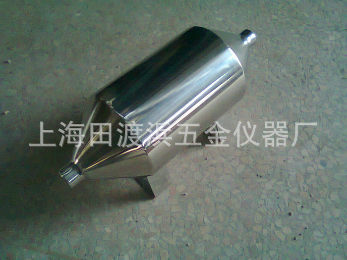 Pieces of stainless steel processing machinery